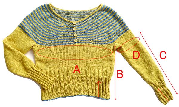 Graine d'Hélène Icelandic style sweater (8)
